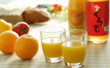 くろずオレンジジュース